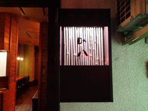 炭火で美味しい串焼きを出すお店 「串焼・炭火焼 助八」の2号店