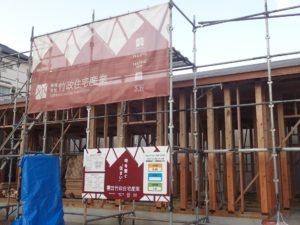 新築構造見学会のお知らせ